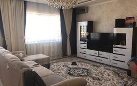 2-комнатная квартира, 68 м², 5/6 этаж, 4 мкр за 21 млн 〒 в Капчагае