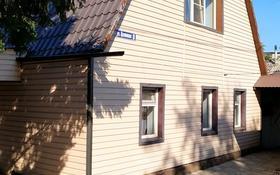 4-комнатный дом, 95 м², 6 сот., Целинная улица 8 за 16 млн 〒 в Усть-Каменогорске