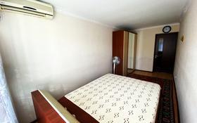 3-комнатная квартира, 63 м², 2/5 этаж, Микрорайон Сабитовой 2 за 16 млн 〒 в Балхаше