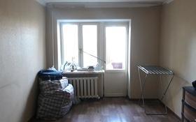 2-комнатная квартира, 45 м², 2/5 этаж, Толеби 10 за 9.8 млн 〒 в Таразе