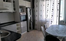 1-комнатная квартира, 40 м², 4/12 этаж посуточно, Кабанбай батыра 40 за 9 000 〒 в Нур-Султане (Астана), Есиль р-н