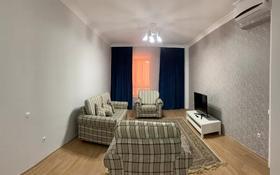 2-комнатная квартира, 72.6 м², 4/6 этаж помесячно, Кабанбай батыра 60А/7 за 190 000 〒 в Нур-Султане (Астана), Есиль р-н