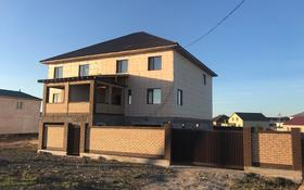 6-комнатный дом, 375 м², 8 сот., Кунаева 6 — Аль-Фараби за 35 млн 〒 в Жибек Жолы