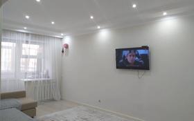 2-комнатная квартира, 65 м², 1/7 этаж, Туркестан 30 — Бухар жырау за 26.3 млн 〒 в Нур-Султане (Астана), Есиль р-н