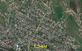 Участок 5.5 соток, Талдыбулак за 3.1 млн 〒