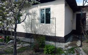 3-комнатный дом, 47.2 м², 2.5 сот., Боралдай (Бурундай) за 10 млн 〒