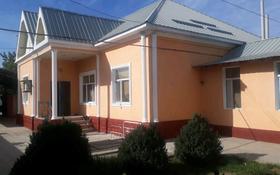4 комнаты, 90 м², Самал-2 34 за 25 000 〒 в Шымкенте