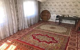 4-комнатный дом посуточно, 100 м², 120 сот., Жайлау 17 — Первомайское за 29 000 〒 в Кокшетау