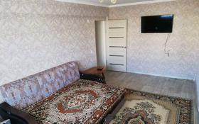 2-комнатная квартира, 42.7 м², 4 этаж посуточно, Ул.Махамбета 118 'Б' за 7 000 〒 в Атырау