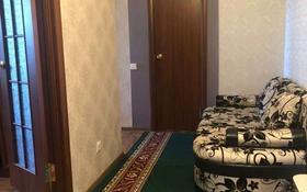 1-комнатная квартира, 44 м², 4/12 этаж, Сарыарка 50 за 15.1 млн 〒 в Нур-Султане (Астана), Сарыарка р-н