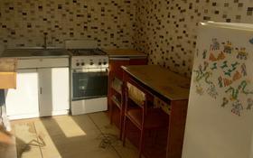 1-комнатный дом помесячно, 20 м², мкр Карасу, Капал 6 за 30 000 〒 в Алматы, Алатауский р-н