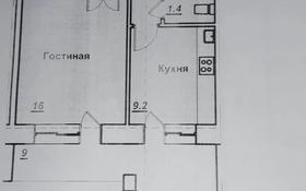 1-комнатная квартира, 40 м², 5/9 этаж, Сары Арка 2 за 11 млн 〒 в Кокшетау