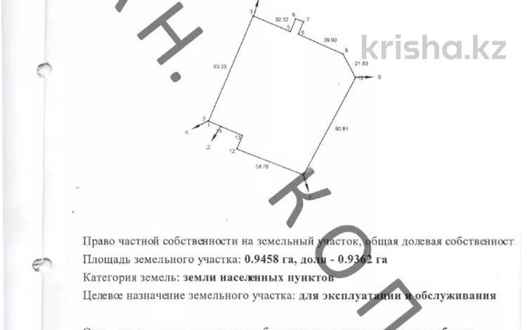 Отличное предложение! за ~ 145 млн 〒 в Алматы, Алатауский р-н
