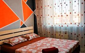 2-комнатная квартира, 67 м², 4/5 этаж посуточно, М. Шокай 364/2 за 10 990 〒 в Актобе, мкр. Батыс-2