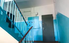 4-комнатная квартира, 85 м², 5/5 этаж, Розыбакиева — Кабанбай Батыра за 35 млн 〒 в Алматы, Алмалинский р-н