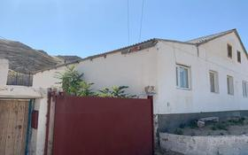 5-комнатный дом, 120 м², Оңғалбайұлы 59 за 5 млн 〒 в Форте-шевченко