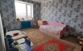 3-комнатный дом, 174 м², 10 сот., Киевский за 21.5 млн 〒 в Костанае