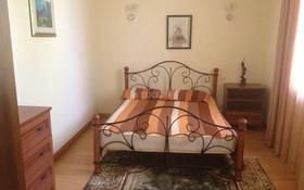 5-комнатный дом помесячно, 320 м², 8 сот., мкр Хан Тенгри за 540 000 〒 в Алматы, Бостандыкский р-н