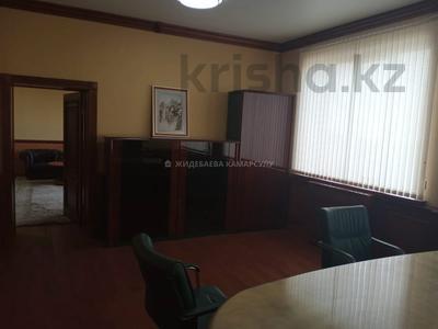 Здание, площадью 1520 м², мкр Алатау, Мкр Алатау за 850 млн 〒 в Алматы, Бостандыкский р-н
