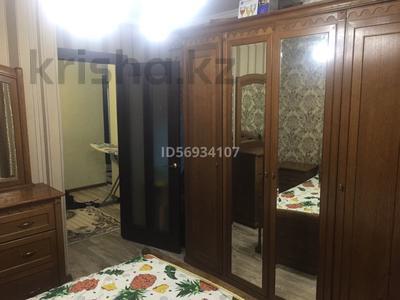 2-комнатная квартира, 50 м², 4/5 этаж посуточно, Найманбаева 128 — Момышулы за 10 000 〒 в Семее — фото 5