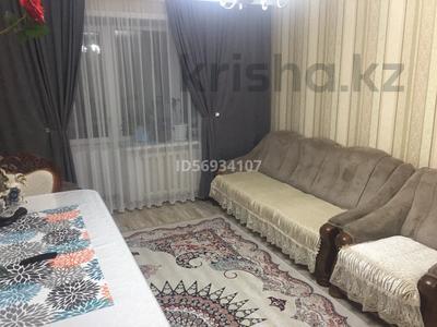 2-комнатная квартира, 50 м², 4/5 этаж посуточно, Найманбаева 128 — Момышулы за 10 000 〒 в Семее — фото 13