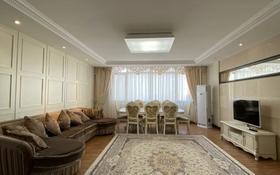 4-комнатная квартира, 149 м², 22/27 этаж помесячно, проспект Рахимжана Кошкарбаева 8 за 600 000 〒 в Нур-Султане (Астана), Алматы р-н