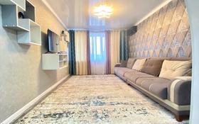 3-комнатная квартира, 67 м², 3/5 этаж, Шугыла 21 — Муратбаева за ~ 20 млн 〒 в