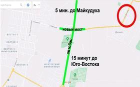 Магазин площадью 149 м², мкр Майкудук за 20 млн 〒 в Караганде, Октябрьский р-н