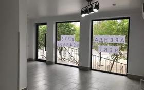 Офис площадью 90 м², ул. Сатпаева 34 за 800 000 〒 в Атырау