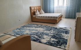 1-комнатная квартира, 52 м², 14/8 этаж посуточно, 17-й мкр 10 за 10 000 〒 в Актау, 17-й мкр