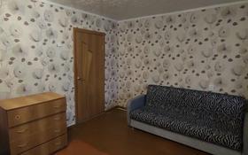 1-комнатная квартира, 31.1 м², 2/5 этаж, Мауленова 18 за 7.6 млн 〒 в Костанае