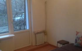 3-комнатная квартира, 50 м², 1/5 этаж, Жарокова 167 — Сатпаева за 22 млн 〒 в Алматы