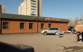 Бутик площадью 5 м², 70-й квартал 3а за 20 000 〒 в Темиртау