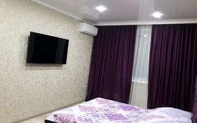 1-комнатная квартира, 35 м², 2 этаж по часам, Камзина 64 — Шевченко за 3 000 〒 в Павлодаре
