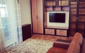 2-комнатная квартира, 60 м², 9 этаж посуточно, Назарбаева 34 — Естая за 8 000 〒 в Павлодаре