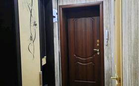 3-комнатная квартира, 59 м², 3/5 этаж, Академика Сатпаева 55 — Кривенко за 19.5 млн 〒 в Павлодаре