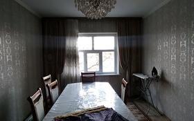 5-комнатная квартира, 92 м², 4/5 этаж, мкр Север 60 за 28 млн 〒 в Шымкенте, Енбекшинский р-н