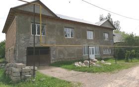 10-комнатный дом, 295 м², 24 сот., Оналбекова 14 за 25 млн 〒 в Тюлькубасе