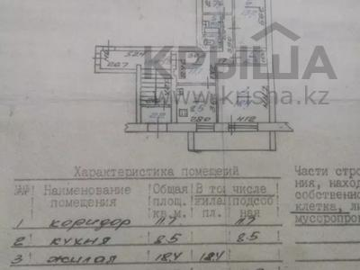 3-комнатная квартира, 65 м², 1/5 этаж, 7 мкр 25 — Волынова-генарала Арыстанбекова за 12.5 млн 〒 в Костанае