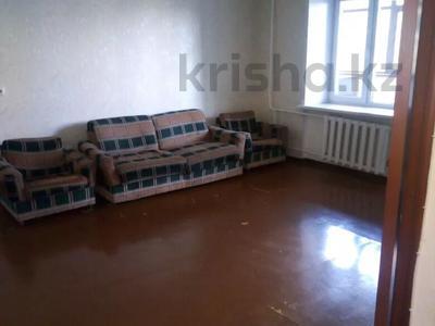 3-комнатная квартира, 65 м², 1/5 этаж, 7 мкр 25 — Волынова-генарала Арыстанбекова за 12.5 млн 〒 в Костанае — фото 6