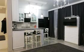 3-комнатная квартира, 81.8 м², 5/9 этаж, Таумуш Жумагалиев 15 за 32 млн 〒 в Атырау