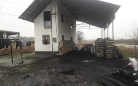 Промбаза 1 га, Момынова 8/1 за ~ 284.1 млн 〒 в Шымкенте