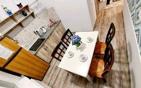 1-комнатная квартира, 45 м² посуточно, Гагарина 311 за 11 000 〒 в Алматы, Бостандыкский р-н
