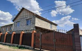 4-комнатный дом, 240 м², 8 сот., Проезд интернациональный 9 за 21 млн 〒 в Экибастузе