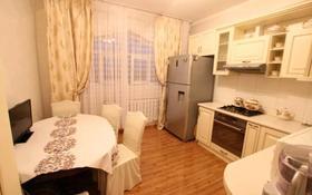 4-комнатная квартира, 100 м², 9/9 этаж, мкр Жетысу-2, Жетысу 2 63 — Абая за 38 млн 〒 в Алматы, Ауэзовский р-н