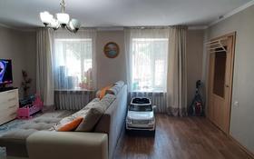 2-комнатный дом, 62 м², мкр Новый Город, Сатпаева за 14.5 млн 〒 в Караганде, Казыбек би р-н