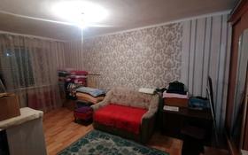 1-комнатная квартира, 30 м², 2/5 этаж, улица Машхур Жусупа 35 за 4 млн 〒 в Экибастузе