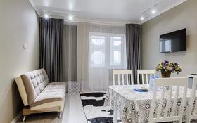 2-комнатная квартира, 70 м², 7/13 этаж посуточно, Навои 208 — Торайгырова за 15 000 〒 в Алматы, Бостандыкский р-н