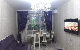 3-комнатная квартира, 93 м², 6/8 этаж, Назарбаева 215 за 30 млн 〒 в Костанае