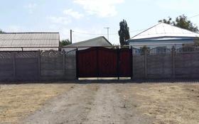 4-комнатный дом, 120 м², 10 сот., 2 пер. Шокана Валиханова 32 за 12 млн 〒 в Таразе